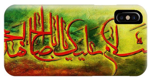 Bounties Of Allah. God iPhone Case - Islamic Calligraphy 012 by Catf