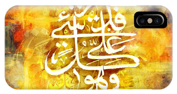 Islamic Calligraphy 015 IPhone Case