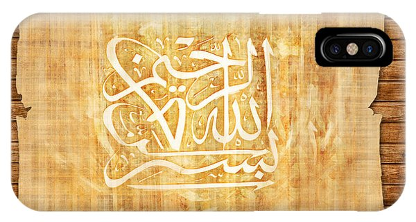 islamic Calligraphy 032 IPhone Case