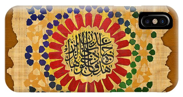 Islamic Calligraphy 036 IPhone Case