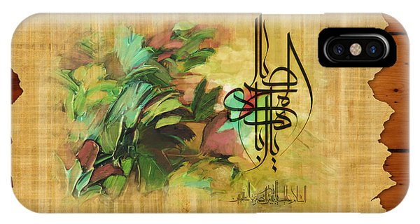 Islamic Calligraphy 039 IPhone Case