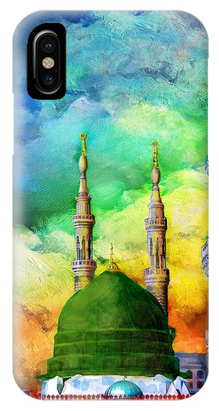 Bounties Of Allah. God iPhone Case - Islamic Painting 009 by Catf
