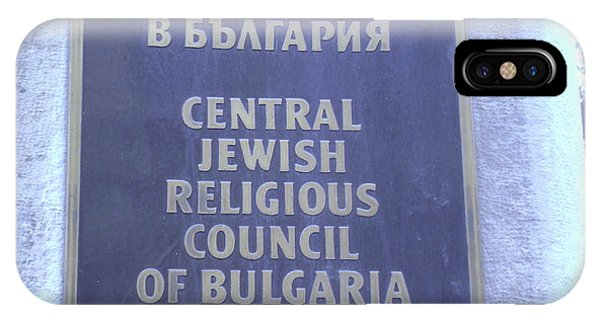 Jewish Council Of Bulgaria IPhone Case