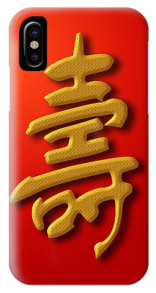 Longevity Chinese Calligraphy Gold On Red Background IPhone Case
