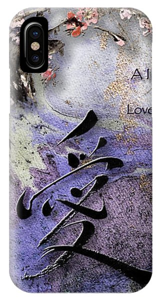 Love Ink Brush Calligraphy IPhone Case