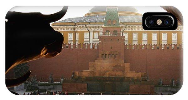 Muscovite Bulls 2 Phone Case by Juozas Mazonas