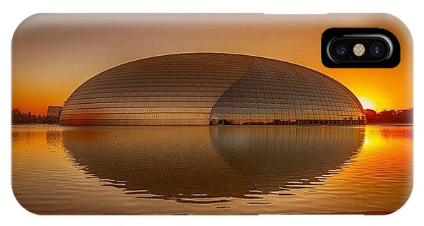 Sunny iPhone Case - National Centre For The Performing Arts by Sunny Merindo