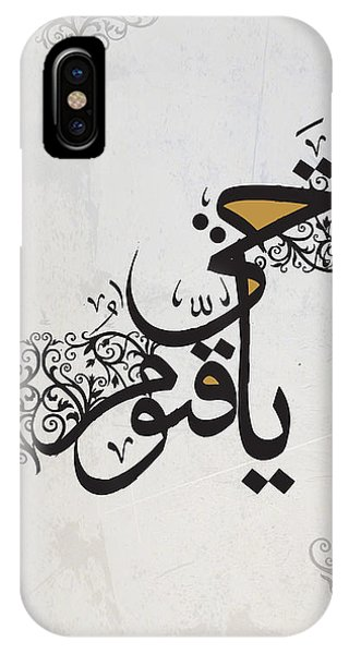 New Calligraphy 26 IPhone Case