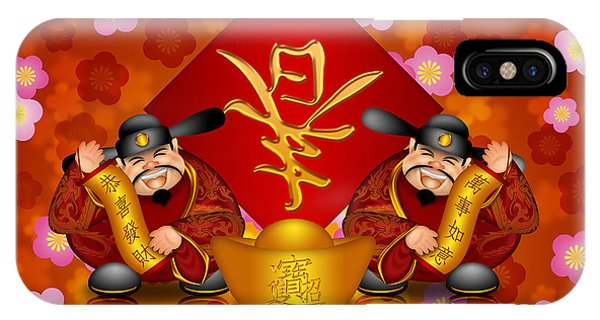 Pair Chinese Money God Banner Welcoming Spring New Year IPhone Case