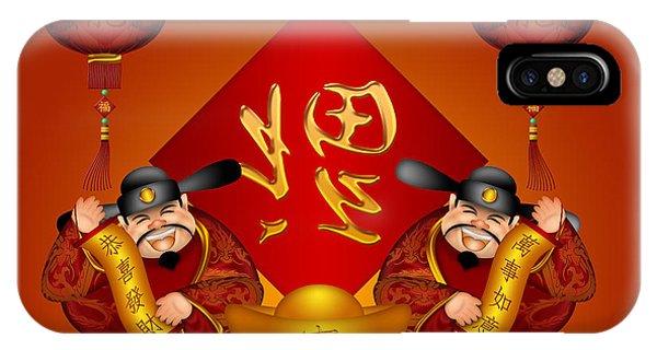 Pair Chinese Money God Banner Wishing Prosperity Dragon Lanterns IPhone Case