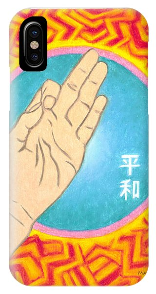 Peace - Mudra Mandala IPhone Case