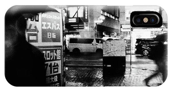Umbrella iPhone Case - Rain by Tatsuo Suzuki