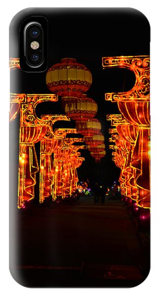 Repeating Gates IPhone Case