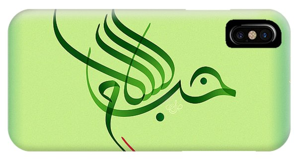 Salam Houb-love Peace IPhone Case
