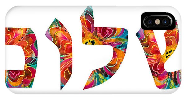 Bat iPhone Case - Shalom 12 - Jewish Hebrew Peace Letters by Sharon Cummings