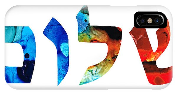 Bar Mitzvah iPhone Case - Shalom 14 - Jewish Hebrew Peace Letters by Sharon Cummings
