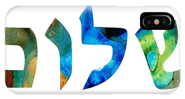 Bar Mitzvah iPhone Case - Shalom 15 - Jewish Hebrew Peace Letters by Sharon Cummings
