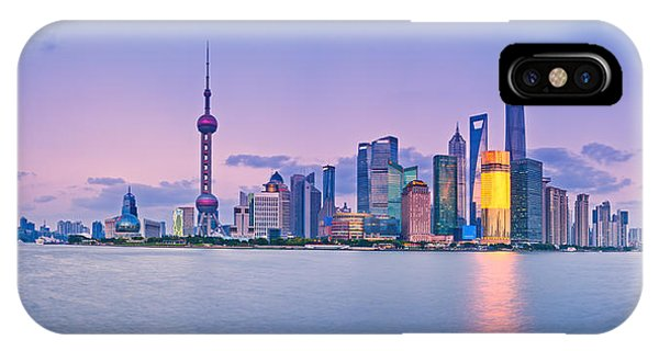 Shanghai Pudong Skyline  IPhone Case