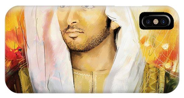 Sheikh Hamdan Bin Mohammed IPhone Case