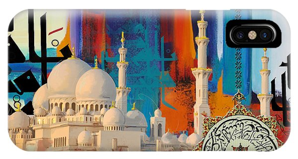 Sheikh Zayed Grand Mosque - B IPhone Case