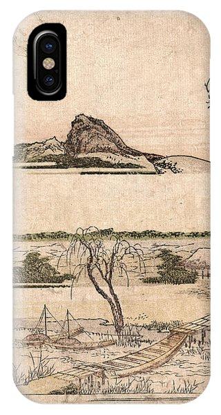 Oyama iPhone Case - Shin Oyama Ukikei by Japanese School