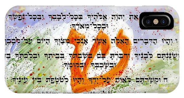 Shma Yisrael IPhone Case