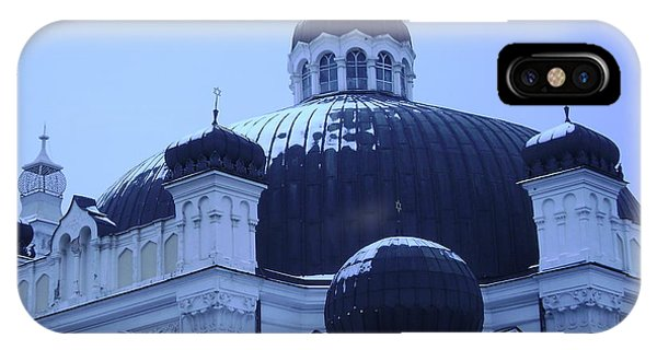 Sofia Synagogue In Bulgaria IPhone Case