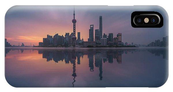 Futuristic iPhone Case - Sunrising Shnaghai by Javier De La