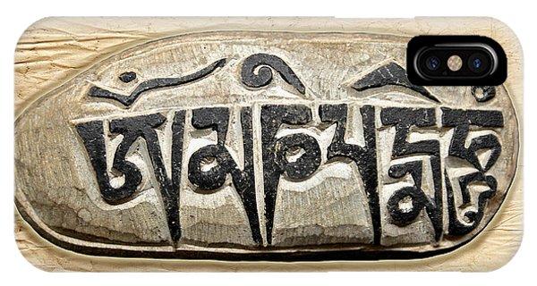Tibetan Mani Stone - Om Mani Padme Hum IPhone Case