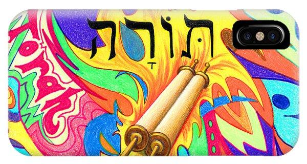 Torah IPhone Case