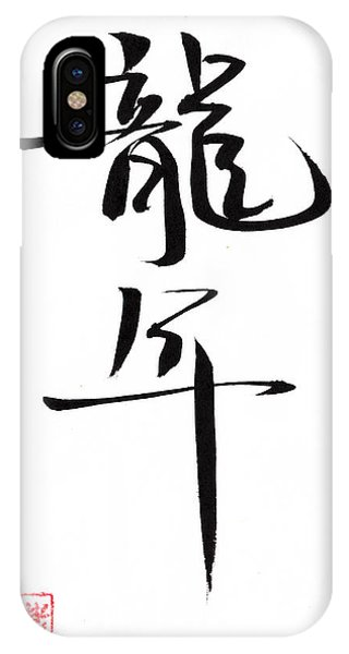 Year Of The Dragon IPhone Case