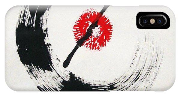 Zen No Seishin IPhone Case
