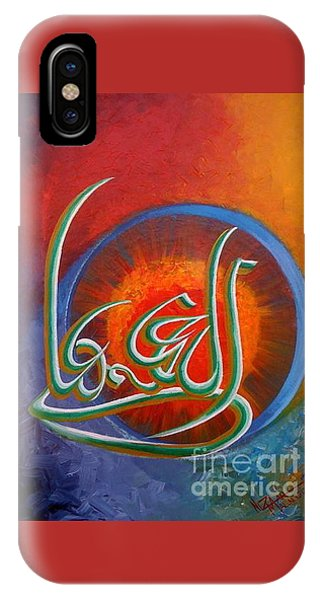 Allah Mohd And Ali IPhone Case