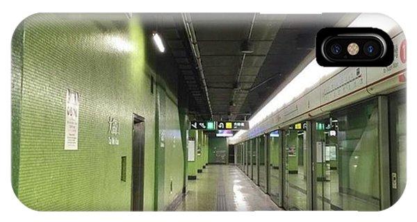 #香港 #hongkong #大窩口 #taiwohau Phone Case by Takaharu Nakamoto
