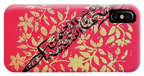 Bismillah Pen Blessings IPhone Case
