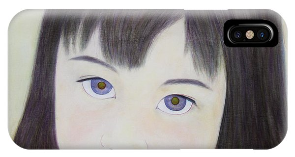 Manazashi Or Gazing Eyes IPhone Case
