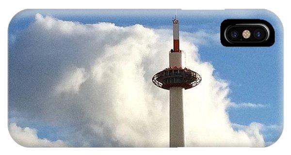 Style iPhone Case - #kyoto #fun #beautiful #japan #cool by Shimada Toshio