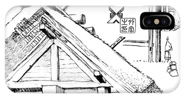 5.14.japan-3-detail-a IPhone Case