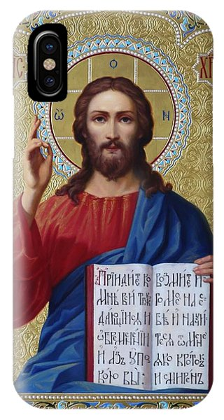 Jesus Christ Lord Savior IPhone Case