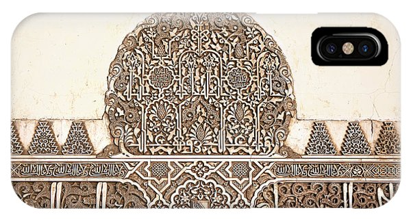 Alhambra Relief IPhone Case