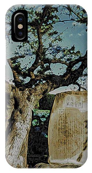 At Benten Do Temple IPhone Case