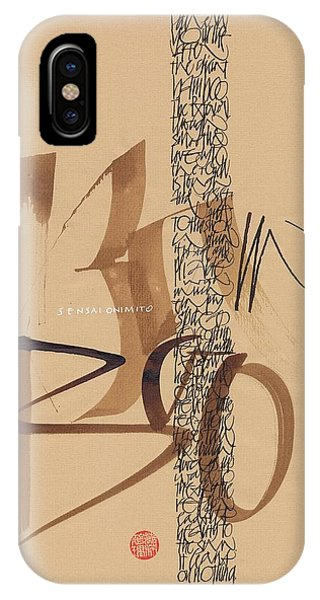 Be Like The Bamboo IPhone Case