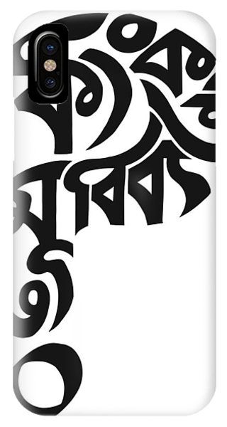 Word Art iPhone Case - Befuddled 1 by Kingshuk Das