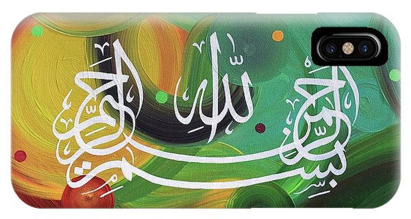 IPhone Case featuring the painting Bismillah-arahman-arahim by Nizar MacNojia