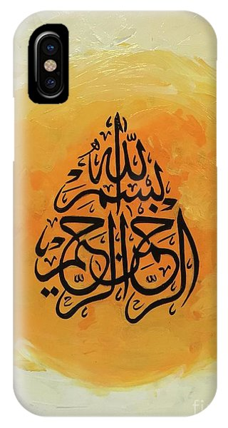 Bismillah IPhone Case