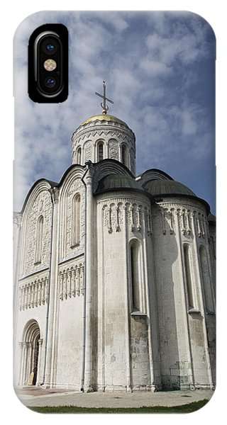 Cathedral Of Saint Demetrius IPhone Case