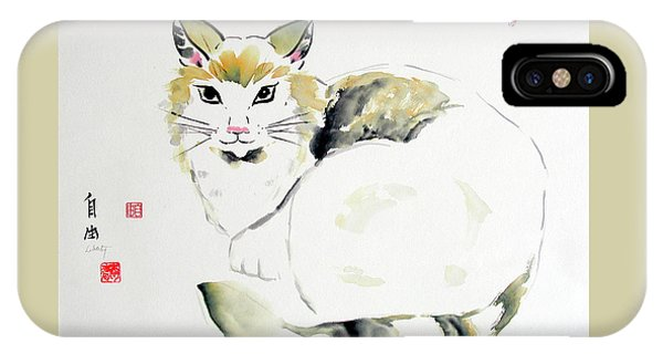 iPhone Case - China Cat by Liberty Dickinson