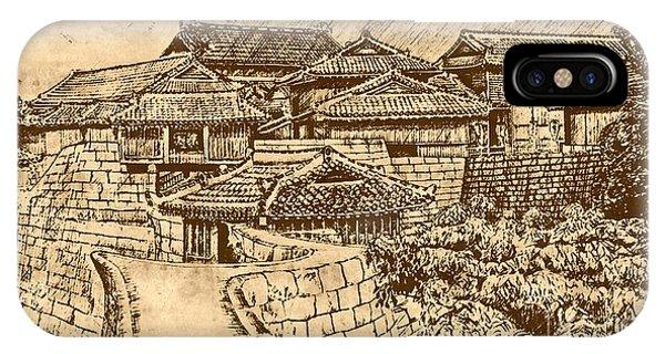China Village IPhone Case