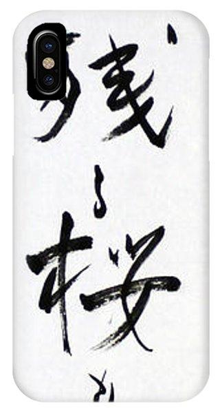 Chirusakra The Last Haiku Of Ryokan 14060018fy IPhone Case