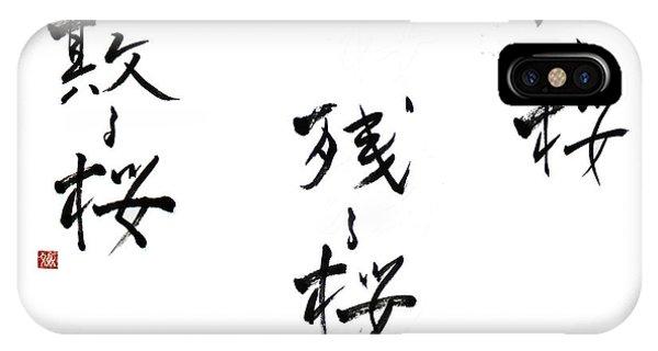 Chirusakura The Last Haiku Of Ryokan 14060018 2fy IPhone Case